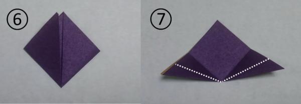 花菖蒲の折り紙の作り方手順6と7