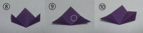 花菖蒲の折り紙の作り方手順8と9と10