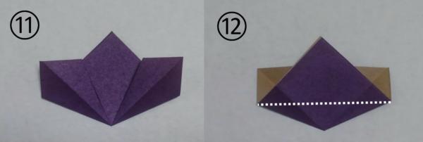 花菖蒲の折り紙の作り方手順11と12