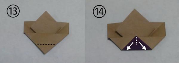 花菖蒲の折り紙の作り方手順13と14