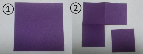 花菖蒲の折り紙の作り方手順1と2