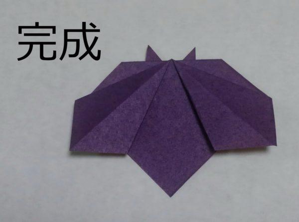 花菖蒲の折り紙の作り方手順完成