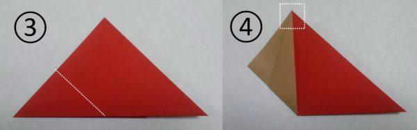 花菖蒲リースの折り紙の作り方3と4