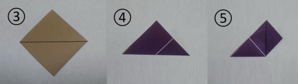 花菖蒲の折り紙の作り方手順3と4と5