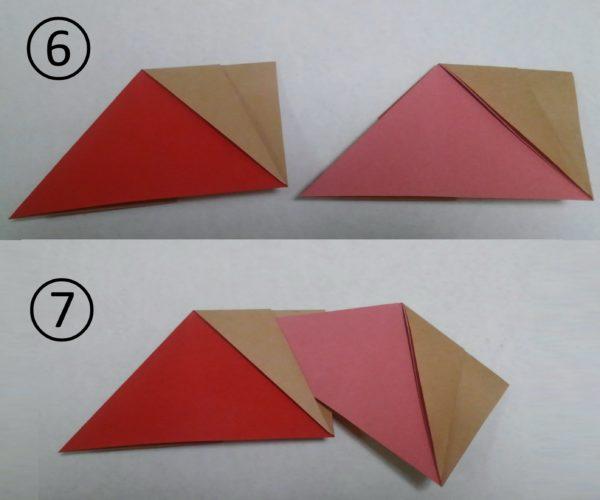 花菖蒲リースの折り紙の作り方6と7
