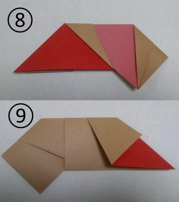 花菖蒲リースの折り紙の作り方8と9