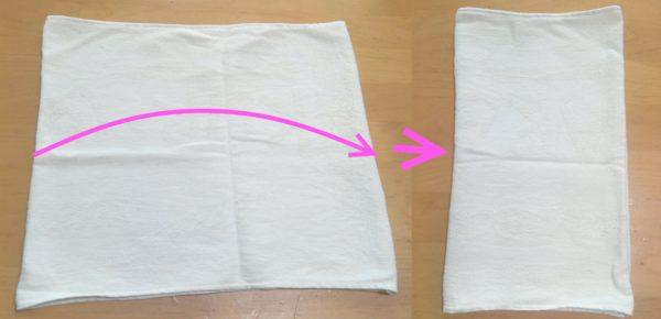 タオル1枚で縫う基本の雑巾 作り方⑥
