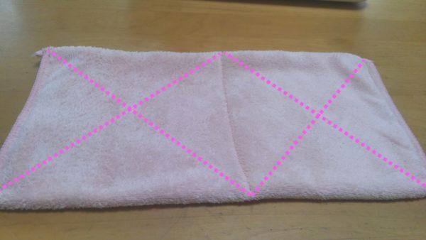 タオル半分で縫う簡単な雑巾の作り方⑦